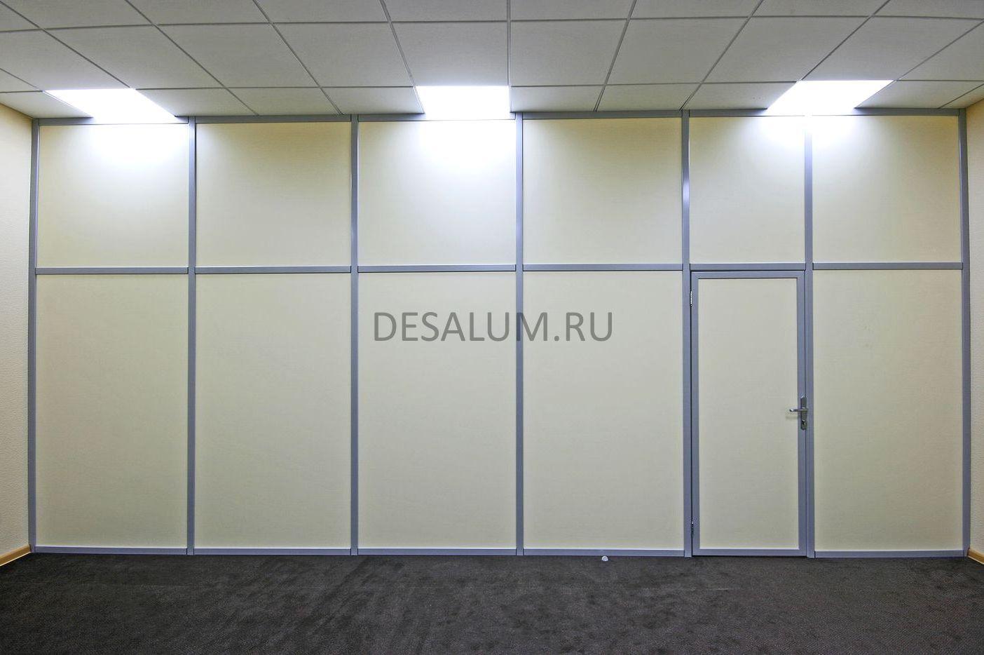 Глухие офисные перегородки desalum