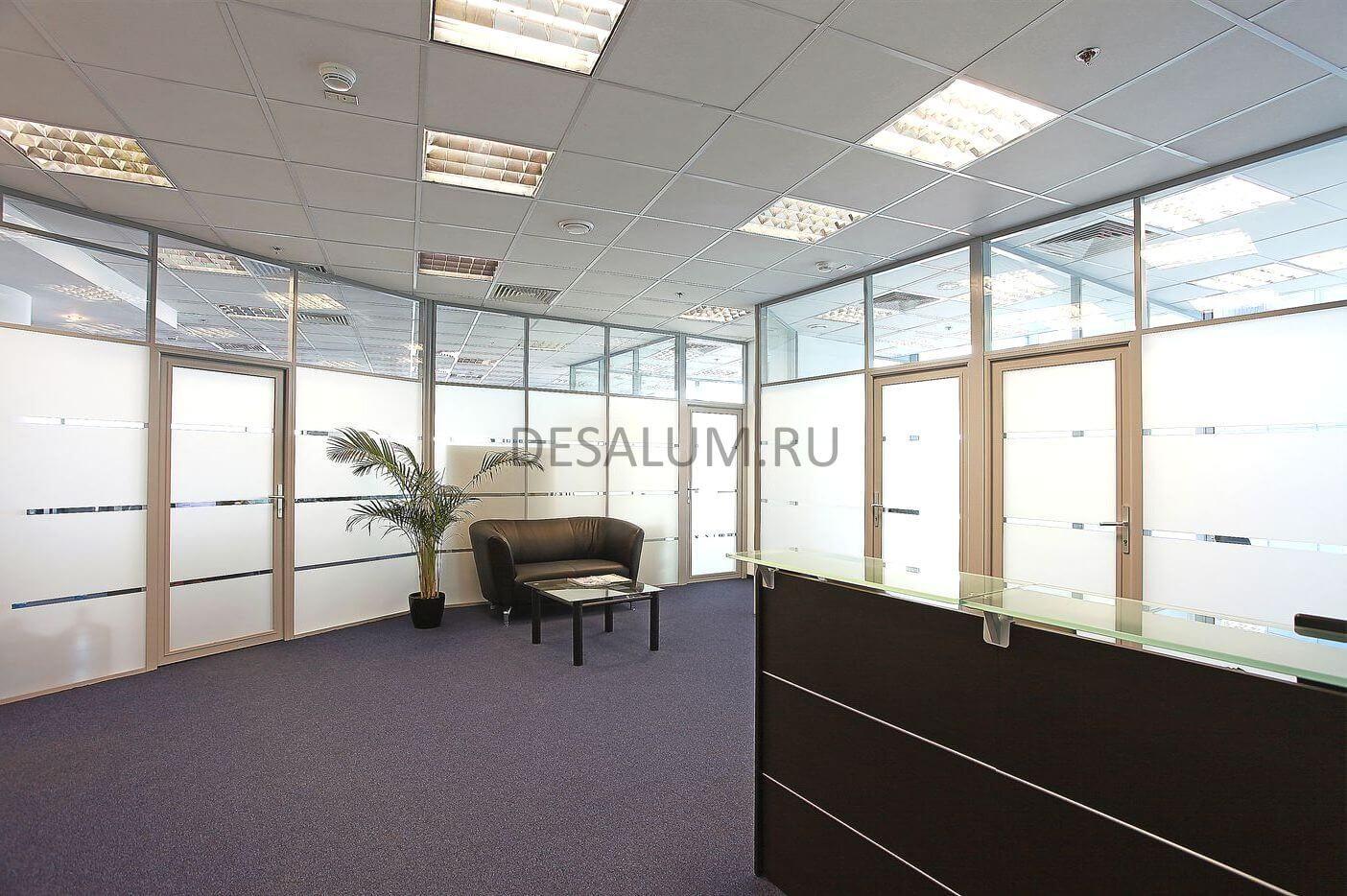 Каркасные офисные перегородки desalum