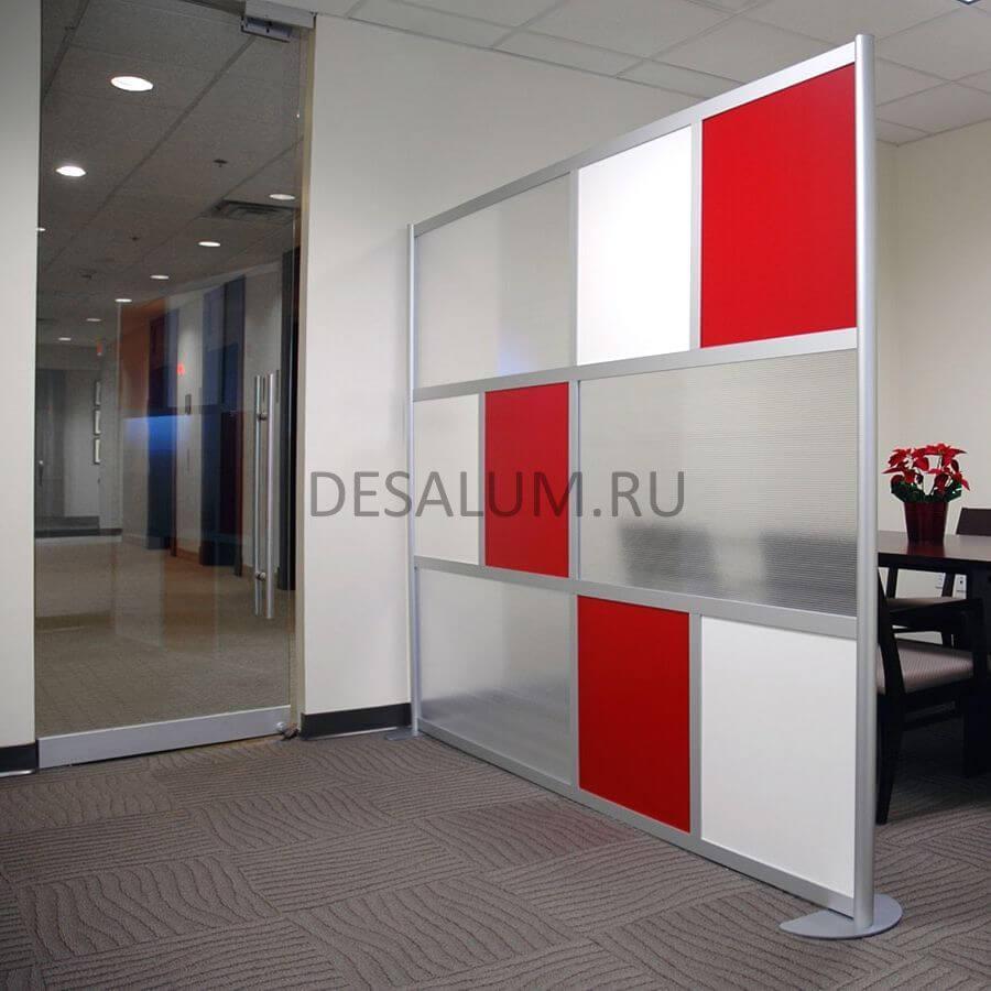 Передвижные офисные перегородки desalum