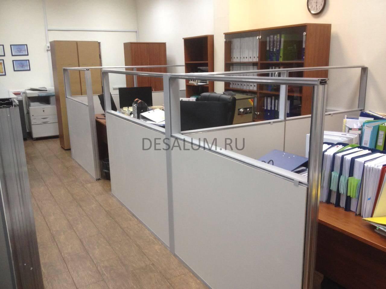 Ширмы-перегородки для офиса desalum