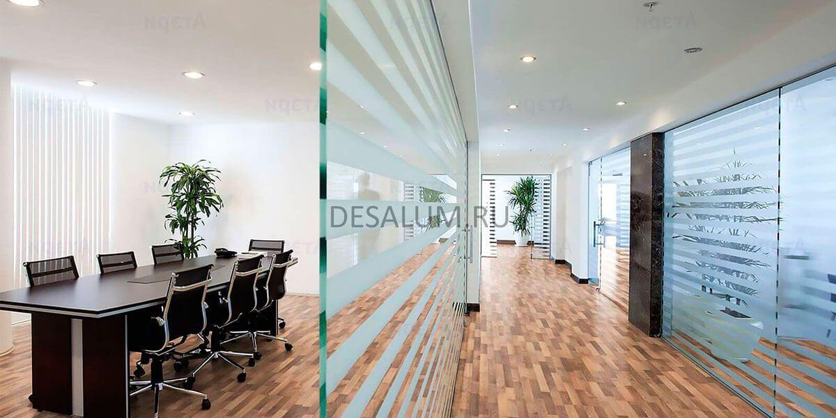 Desalum-офисные-перегородки фото